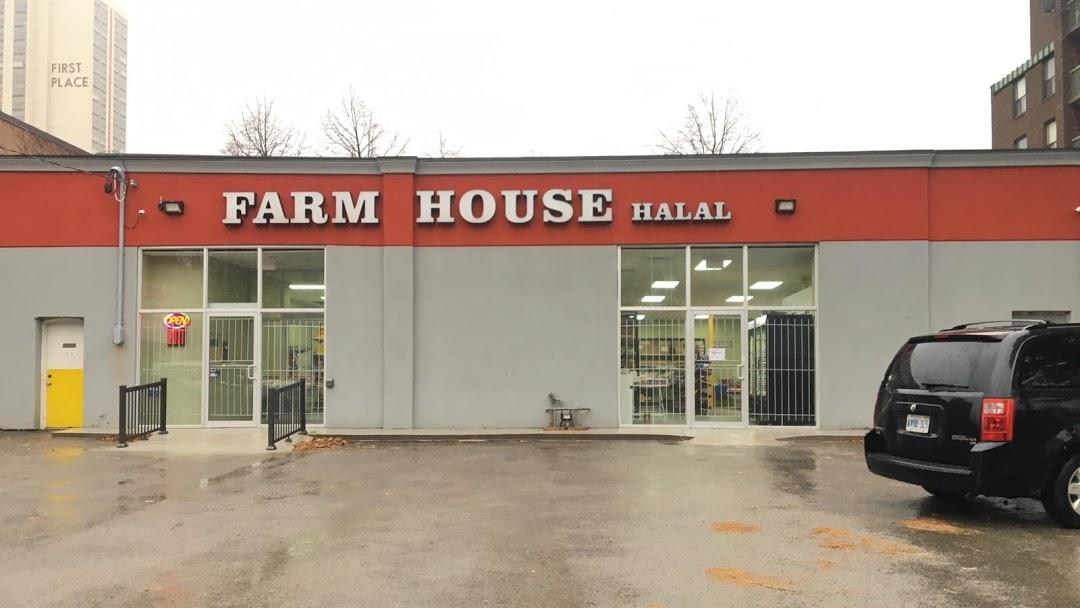 Al-Amin Farmhouse Halal- The Name You Trust Since 1999 (Hamilton)