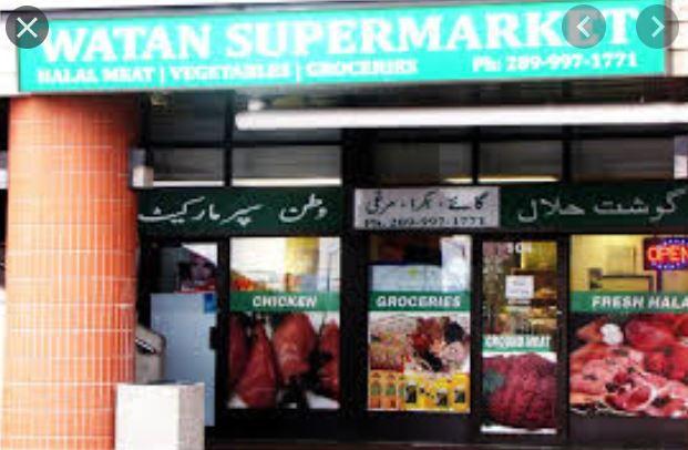 Watan Supermarket Halal Meat (Mississauga)